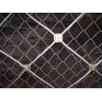 Buy cheap WICCO System SNS steel tecco mesh wire rope Net slope stabilization product