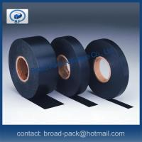 Buy cheap adhesive pvc tape product