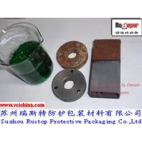 China De-rusting and Antirust Agent on sale