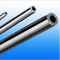 Buy cheap CK20 Hydraulic Cylinder Hollow Steel Bar With Chrome Plating For Heavy Machine from Wholesalers