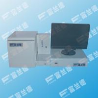 Buy cheap Arsenic content analyzer product