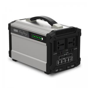 Buy cheap 120000mAh portable power pack product