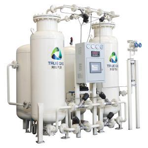 Buy cheap Pharmaceutical High Purity Nitrogen Generator , PSA Nitrogen Plant On Site from wholesalers