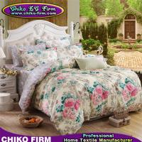 Buy cheap CKMFM011-CKMFM015 Flower Design Reactive Printed Queen King Size Polyester Bedding Sets product