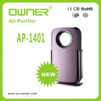 Buy cheap Office Air Purifier with hepa filter product