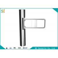 Fully Automatic Supermarket Swing Gate Auto Recognition Turnstiles Barrier