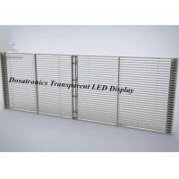 Buy cheap Aluminum P4.8mm RGB Transparent LED Display Full Color LED Signs Outdoor product