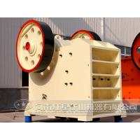 Quality PE Jaw Crusher for sale