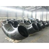 Buy cheap Carbon steel elbow product