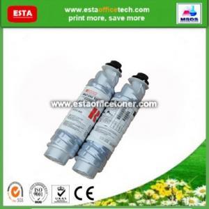 Buy cheap Aficio 1022/1027 Ricoh 2220d product