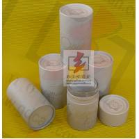 Buy cheap Food Grade Cardboard Cylinder Packaging / Small Cardboard Tube Boxes from Wholesalers