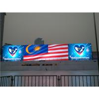 Buy cheap p8 p10 outdoor led screen advertising , HD led video wall Energy saving product