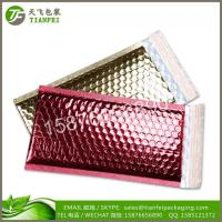 Buy cheap (FREE DESIGN)Wholesale Shipping Envelope Padded Foil Waterproof Copper Metallic Poly Bubble Mailer product