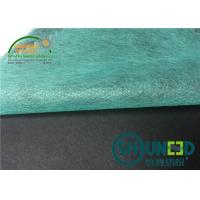Buy cheap Waterproof Mothproof PP Spunbond Non Woven Fabric For Medical Health Products product