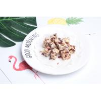 Buy cheap New arrival one bite sesame nut crunch crispy nuts snacks private label from wholesalers