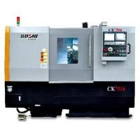 Buy cheap CK7516 series CNC lathes.CK7520 series CNC lathes product