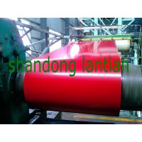 Buy cheap GI Steel sheets and coils product