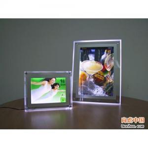 China LED photo frame on sale