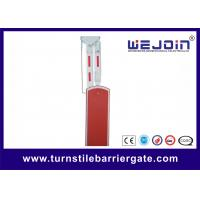 Buy cheap Orange Double Direction Parking Barrier Gate with Aluminum Alloy Core from Wholesalers