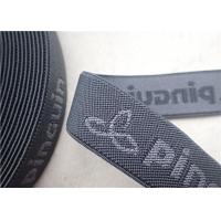 Buy cheap Color Shades Of Grey Jacquard Elastic Band For Waistband Or Underwear product