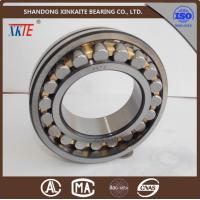 Buy cheap buy Copper Cage good performance 22216CA spherical roller bearing for industrial machine from bearing manufacturer product