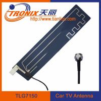 Buy cheap interior windscreen mount tv car antenna/car tv antenna with dab function/ car from wholesalers