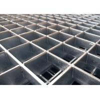 China Galvanized Press Lock Steel Grating / Custom Stainless Steel Grill Grates on sale
