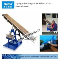 China Sida Kbs-01 mini small dry ice block maker machine 15kg/h with liquid CO2 steel cylinder on sale