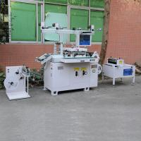 Buy cheap High Strength Automatic Die Cutting Machine Safety Tag Sticker Die Cutter Machine product