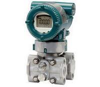 Buy cheap Original Yokogawa 4-20mA Gauge Pressure Transmitter EJA430E product