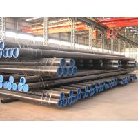 Buy cheap 21.3mm - 914.4mm Cold Drawn Seamless Tubing Rifled With Varnish Painting from Wholesalers