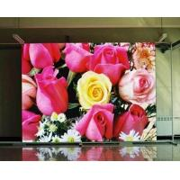 Buy cheap P10 Full Color Module Size 320*160 Inndoor Graphics Flexible LED Display product
