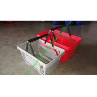 Buy cheap Supermarket PP Plastic Hand Shopping Basket With Double Flat Hand from wholesalers
