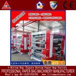 Buy cheap YT-4600/800 flexo printing machine/flexo printing machinery/flexo printing CE certificate with closed chamber doctor bla product
