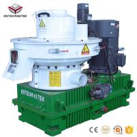 Buy cheap Top Quality Vertical Ring Die Biomass Wood Pelletizing Machine Cheap Price product