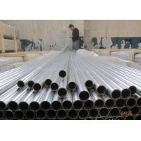 Buy cheap 6000 Series 6351 Hollow Aluminum Tube With Higher Strength Seamless Aluminum Tube 25.4mm product