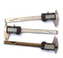 Buy cheap Electronic Digital Vernier Caliper product