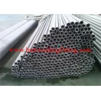 Buy cheap Seamless Copper Nickel Tube 2015Hot Sale C70600, C71500 70/30 product