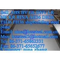 Buy cheap NK shipbuilding steel plate NK AH36,  NK DH36,  NK EH36,  NK FH36 marine steel plate product