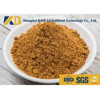 Buy cheap Ash Dried Fish Meal Powder EPA+DHA Nutritious 2% Crude Easy Decompose product