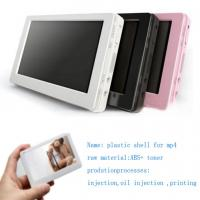 Buy cheap Electronic Products - Plastic Shell for MP4 product