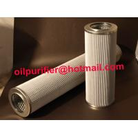 Buy cheap Oil Filter Core elements for different oil purication machines product