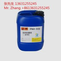 Buy cheap iHeir-333 Anti-microbial Agent (widely used in textiles) product