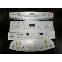 Buy cheap transparent electrical control panel product