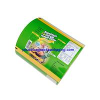 Buy cheap Laminating Film Rolls Food Packaging Plastic Roll Film Moisture Barrier for snack product