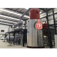 Lube Oil Vacuum Distillation Equipment Easy Operation 15 Tons Per Day
