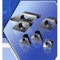 China KM carbide inserts for CNC machine on sale