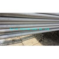 Buy cheap Corrosion Resistance Nickel Alloy Tube , Seamless Stainless Steel Pipe product