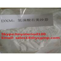 Buy cheap Dextromethorphan / DXM Fat Burning Weight Loss Steroids 125-69-9 For Antitussive Powder product