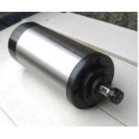 Buy cheap AMAN-water cool spindle  220v 1.5kw spindle product